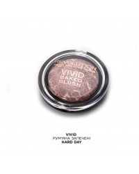 Румяна запеченые Vivid Hard Day Makeup Revolution