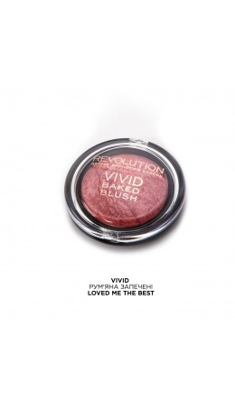 Румяна запеченые Vivid Loved me the Best Makeup Revolution