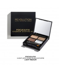 Набор для бровей Focus & Fix Light-Medium Makeup Revolution