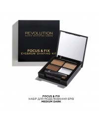 Набор для бровей Focus & Fix Medium-Dark Makeup Revolution