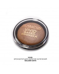 Бронзер запеченый Vivid Golden Days Makeup Revolution