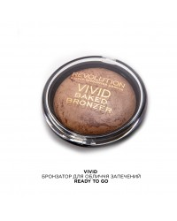 Бронзер запеченый Vivid Ready to Go Makeup Revolution
