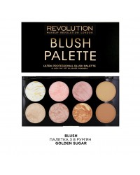 Румяна Ultra Blush Palette Golden Sugar Makeup Revolution