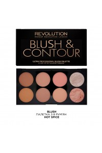 Румяна Blush and Contour Palette Hot Spice Makeup Revolution