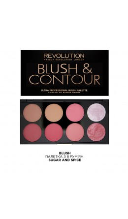Румяна Blush and Contour Palette Sugar and Spice Makeup Revolution