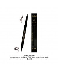 Карандаш и лайнер для бровей Dual Brow Dark Makeup Revolution