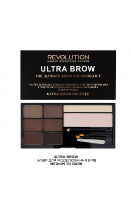 Набор для бровей Ultra Brow Medium to Dark Makeup Revolution