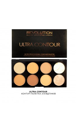 Контур-палетка Ultra Contour Makeup Revolution