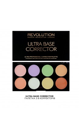 Корректоры Ultra Base Corrector Makeup Revolution