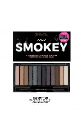 Палетка теней Redemption Iconic Smokey Makeup Revolution