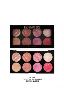 Румяна Blush Palette Queen Makeup Revolution
