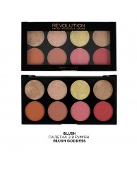 Румяна Blush Palette Goddess Makeup Revolution